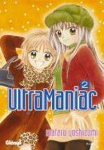 Ultra Maniac 2 Manga