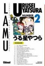 Lamu - Urusei Yatsura 2 Manga