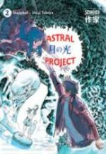 Astral Project 2 Manga