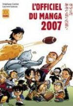L'Officiel du Manga 2007 1 Guide
