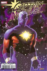 Marvel Heroes # 16