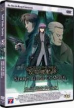Ghost in the Shell : Stand Alone Complex - Solid State Society 1 OAV