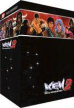 Hokuto no Ken - Ken le Survivant 2 1 Série TV animée