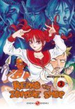 Reiko the Zombie Shop 2 Manga