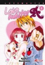Love Master A 1 Manga