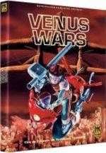 Venus Wars 1 Film