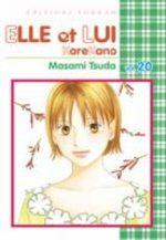 Entre Elle et Lui - Kare Kano # 20