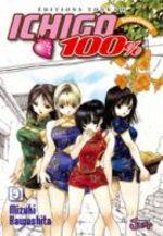 Ichigo 100% 9 Manga
