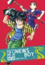News Boy # 3