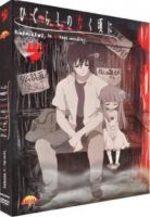 Higurashi no Naku Koro Ni - saison 1 4 Série TV animée