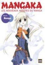 Mangaka 3 Artbook