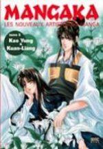 Mangaka 5 Artbook
