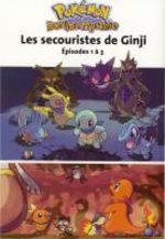 Pokémon Donjon Mystère - Les secouristes de Ginji 1 Manga