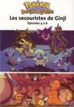 Pokémon Donjon Mystère - Les secouristes de Ginji 2 Manga