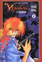 Kenshin le Vagabond - Guide Book 1 Fanbook