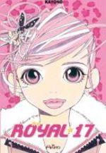 Royal 17 1 Manga