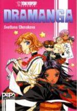 Dramanga 2 Global manga