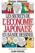 Les Secrets de l'Economie Japonaise 1 Manga