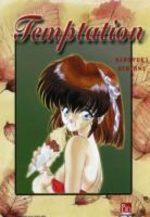 Temptation 1 Manga