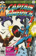 Captain America 238