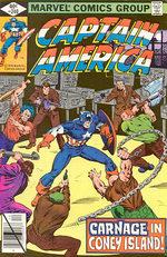 Captain America 240