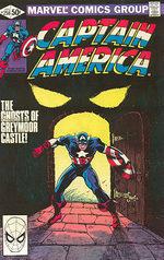 Captain America 256
