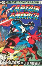 Captain America 258