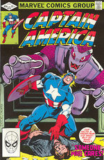Captain America 270