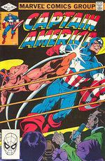 Captain America 271