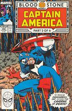 Captain America 358