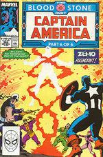 Captain America 362