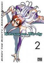 Tetsuwan Birdy 2 Manga