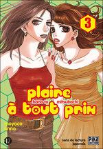 Plaire à tout Prix 3 Manga