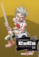 Full Ahead ! Coco 4 Manga