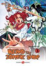 Reiko the Zombie Shop 3 Manga