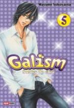 Galism 5