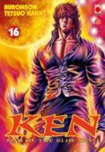 Ken, Fist of the Blue Sky 16