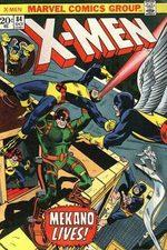 Uncanny X-Men 84
