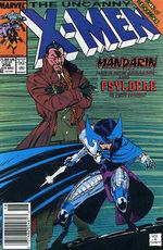 Uncanny X-Men 256