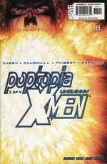Uncanny X-Men 395