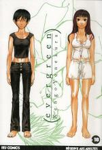 Evergreen 1 Manga