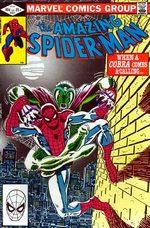The Amazing Spider-Man 231