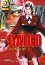 Daigo, Soldat du Feu 14