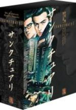 Sanctuary 1 Manga