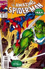 The Amazing Spider-Man 381