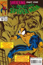 The Amazing Spider-Man 390