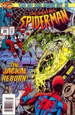 The Amazing Spider-Man 399