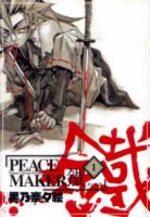 Peace Maker Kurogane 1