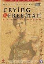 Crying Freeman 1