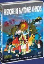 Histoire de Fantômes Chinois 1 Film